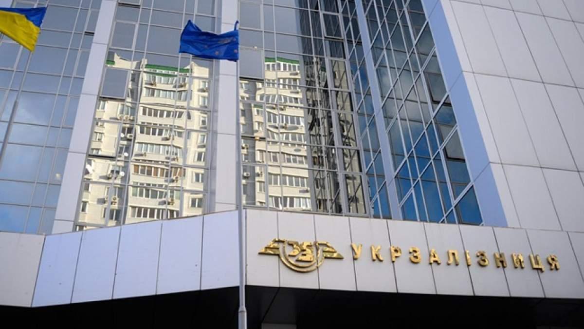 Укрзализныця получила 1,4 миллиарда убытков за полгода