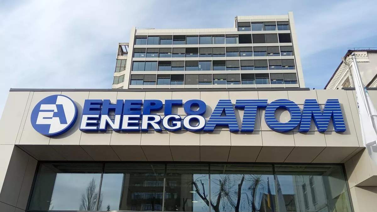 """""""Енергоатом"""" відсудив 19 мільярдів в іншого державного підприємства - Економічні новини України - Економіка"""
