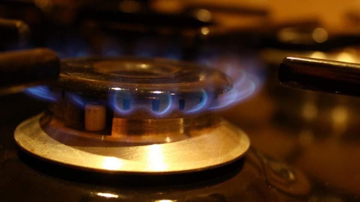 В Європі ростуть ціни на газ, чи зміниться ціна для споживачів в Україні: відповідь Шмигаля - Головні новини - Економіка