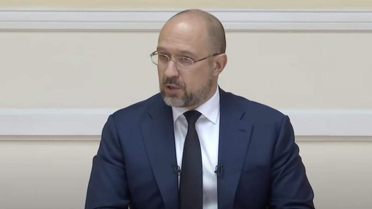 Перешкод немає, – МВФ дасть Україні транш розміром 750 мільйонів - Економічні новини України - Економіка