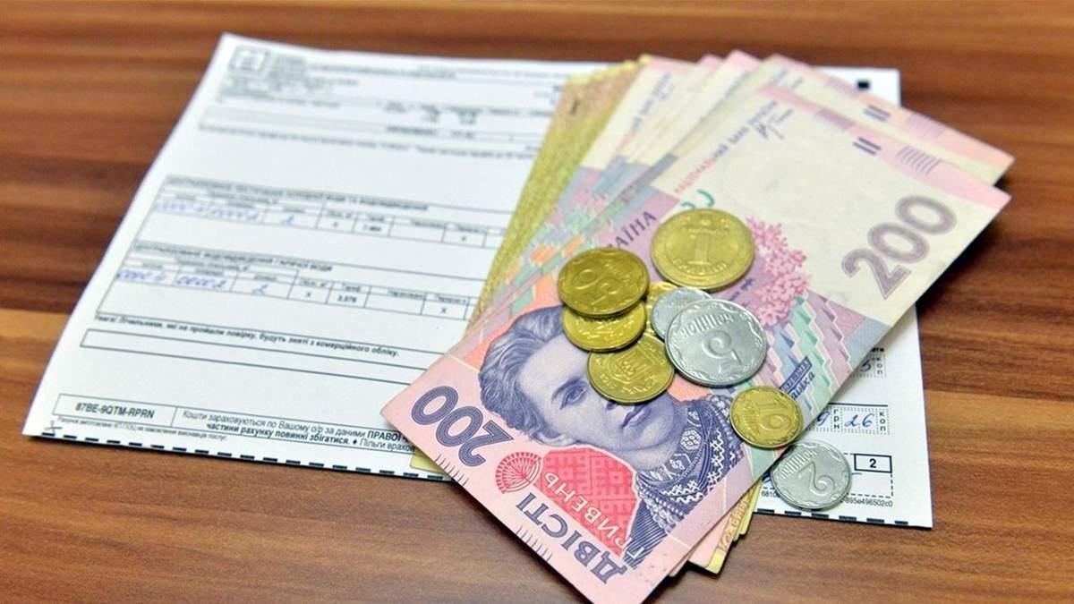 Деньги есть: Шмыгаль рассказал, откуда возьмут средства на субсидии