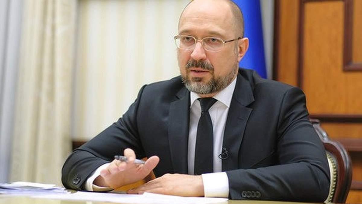 Відповідає прогнозам уряду: Шмигаль назвав курс гривні до долара у Держбюджеті-2022 - Новини економіки України - Економіка