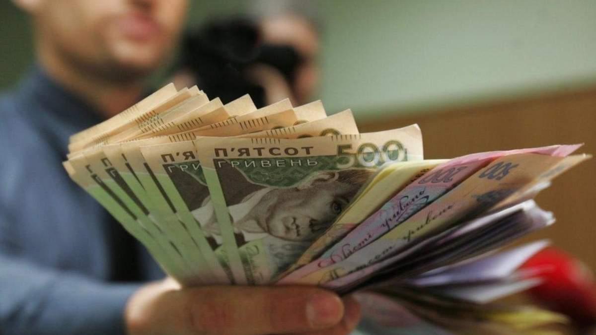 Понад 17,5 тисяч гривень: Шмигаль спрогнозував, як збільшиться середньомісячна зарплата - Економічні новини України - Економіка