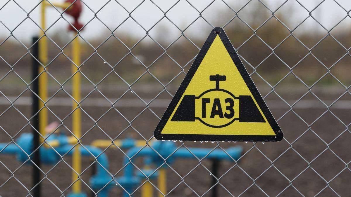 Польша отказывается от газа из России: назвали сроки