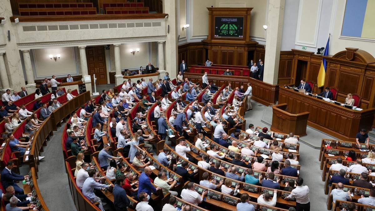 """""""Просимо, щоб депутати вгамувалися"""": у Раді підприємців звернулися до парламенту через податки - Економічні новини України - Економіка"""