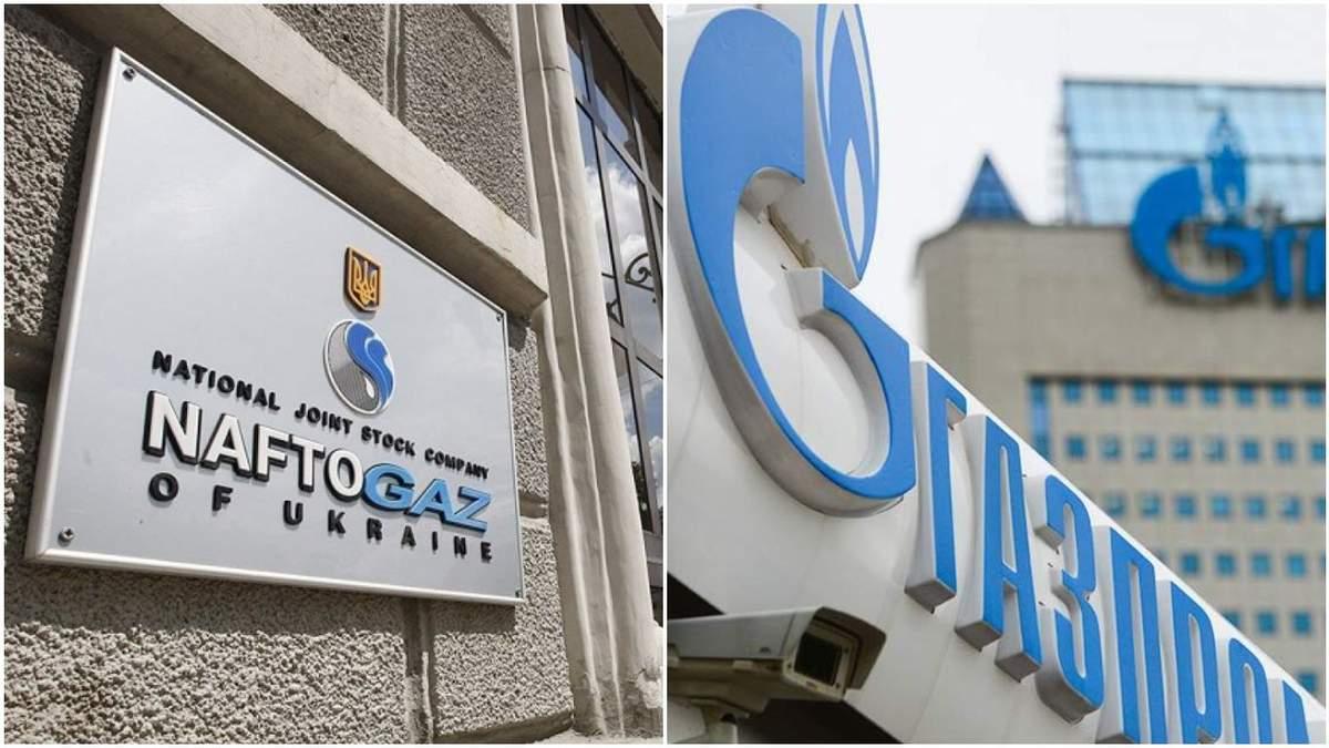 """""""Нафтогаз"""" готов продлить контракт с """"Газпромом"""" на транзит российского газа, но есть условия"""