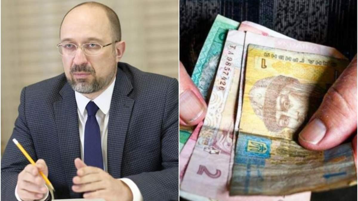 Шмыгаль заявил о доплатах пенсионерам: кому и сколько