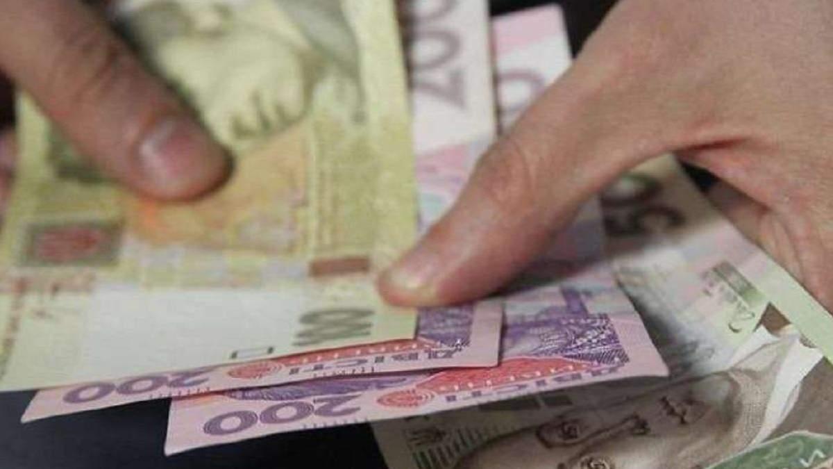 Уряд запускає індексацію пенсій: коли їх перерахують - Новини економіки України - Економіка
