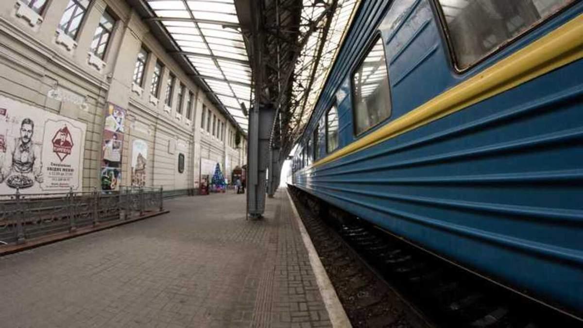 Залізли у борги: Укрзалізниця може випустити додаткові євробонди на 200 мільйонів доларів - Економічні новини України - Економіка