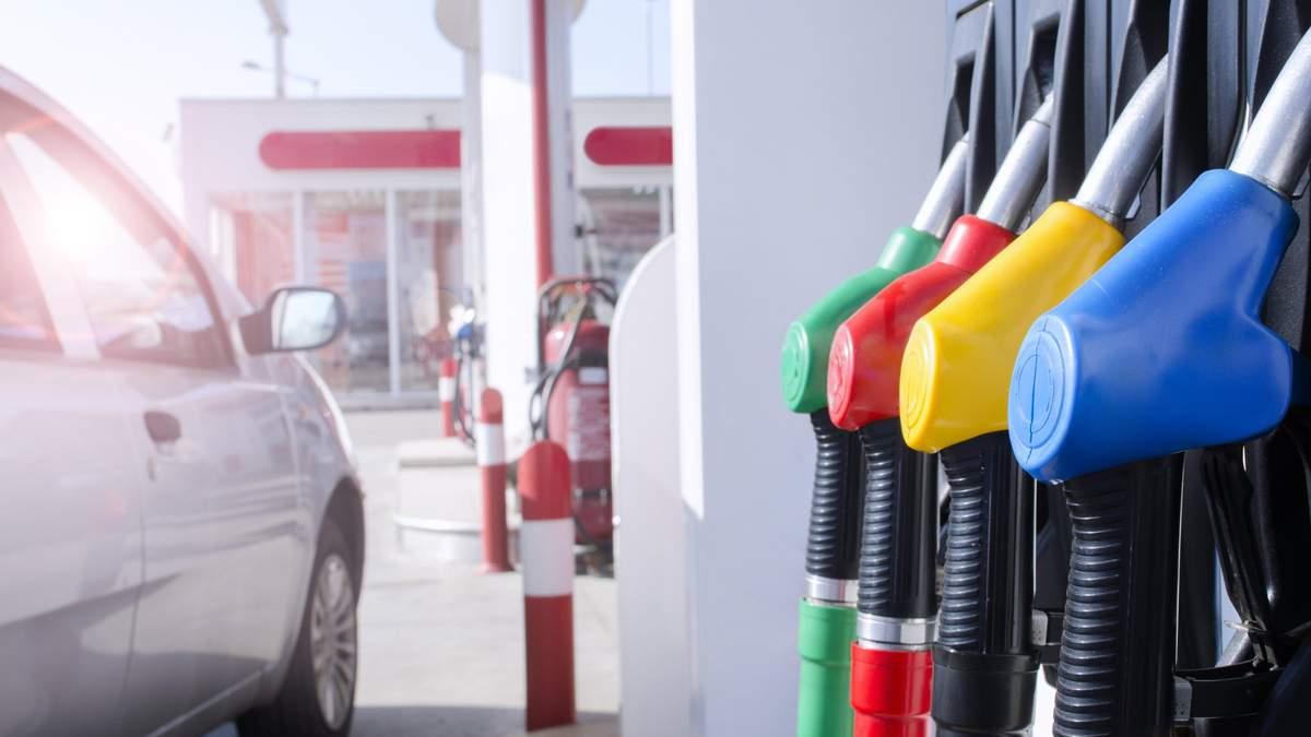В Україні почав дорожчати бензин: в чому причина та нова вартість пального - Економічні новини України - Економіка