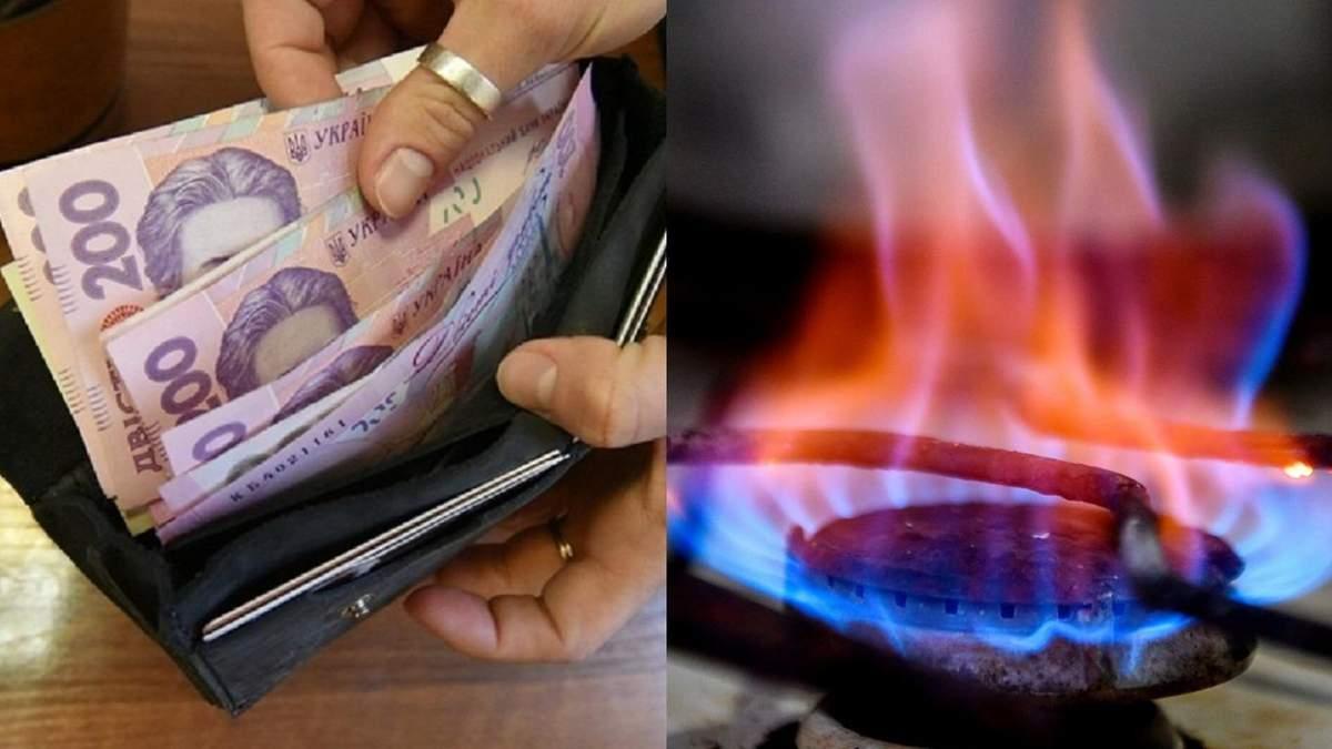 Витратили майже усі гроші з бюджету: хто не отримає субсидії - Економіка