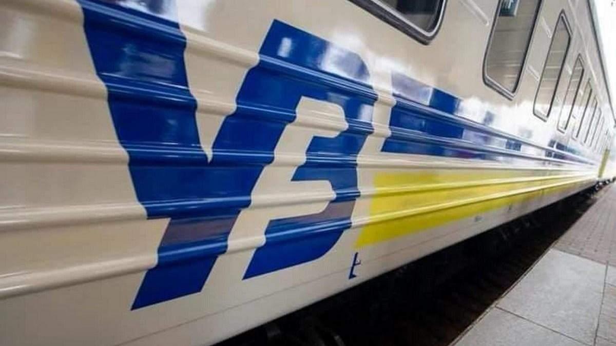 Обещают, что поезда не остановятся: в Укрзализныце осталось топлива на 9 суток