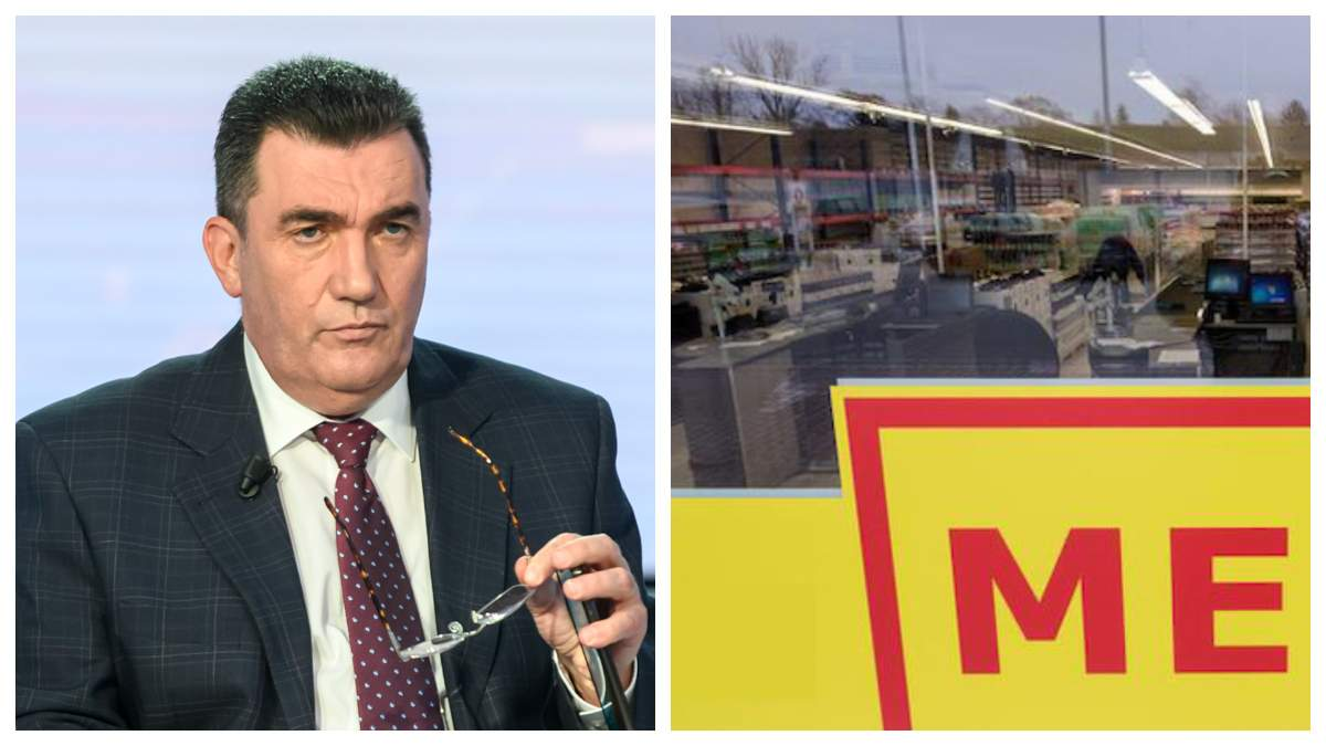 Працювати не будуть, – Данілов про російські магазини Mere в Україні - Економічні новини України - Економіка