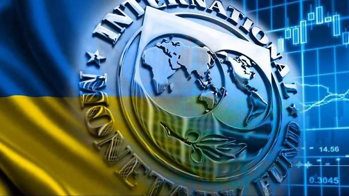 В Украине начинает работу миссия МВФ: на чем она сосредоточится - новости НБУ - Экономика