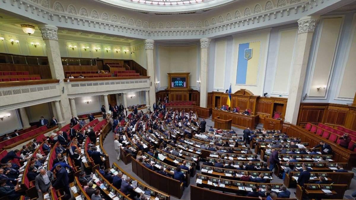 Рада перенесла запуск Бюро економічної безпеки на два місяці - Економічні новини України - Економіка