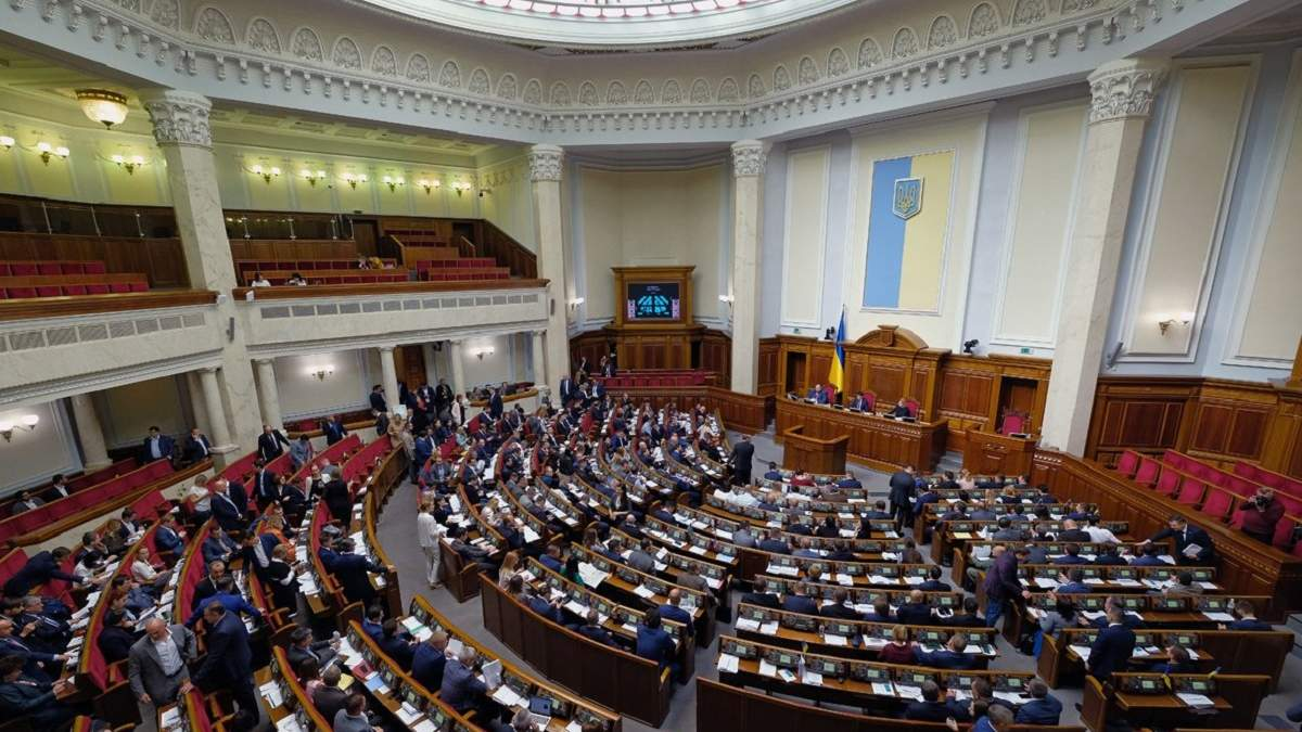 Рада перенесла запуск Бюро экономической безопасности на два месяца