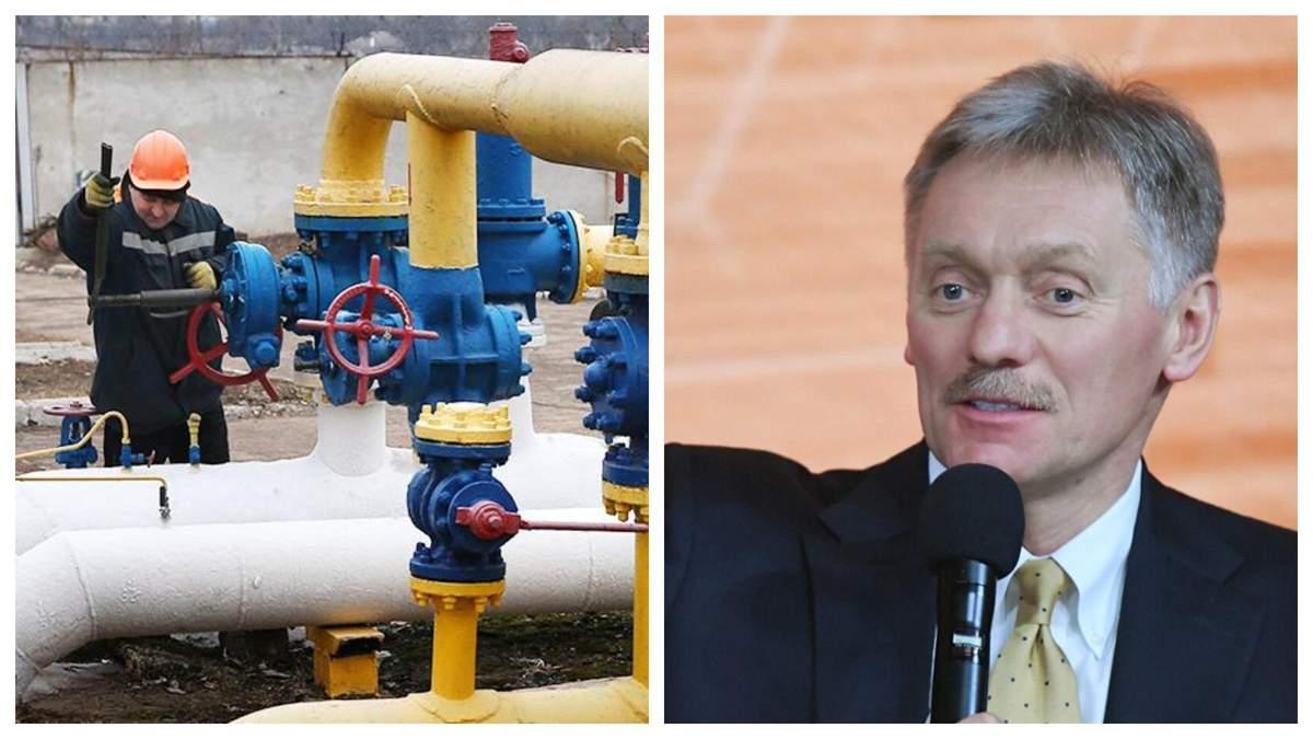 """Кремль """"пояснив"""" Білому дому, як зберегти транзит газу через Україну - Новини Росія - Економіка"""