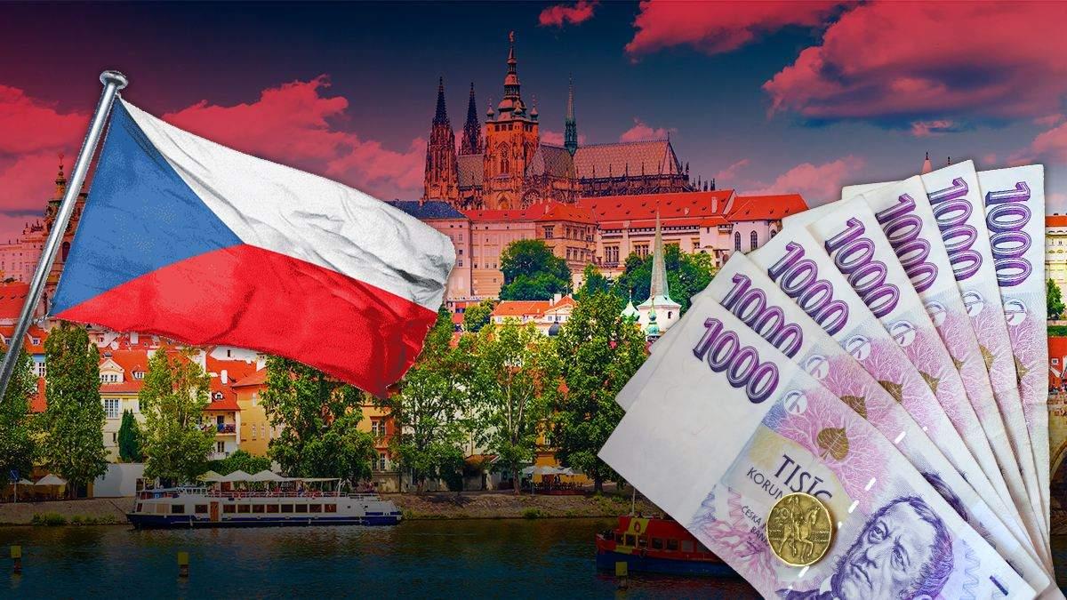 Сколько нужно денег, чтобы жить в Чехии