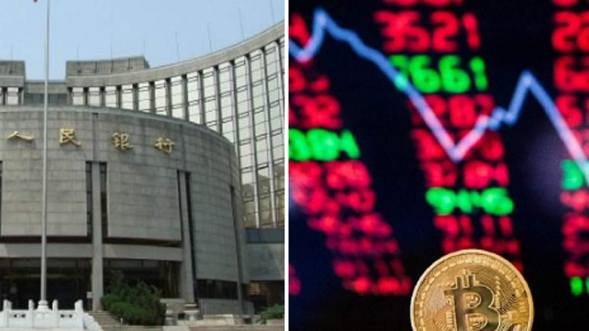 Центральний банк Китаю оголосив всі криптовалютні операції незаконними: біткойн здешевшав - новини біткоіну - Економіка