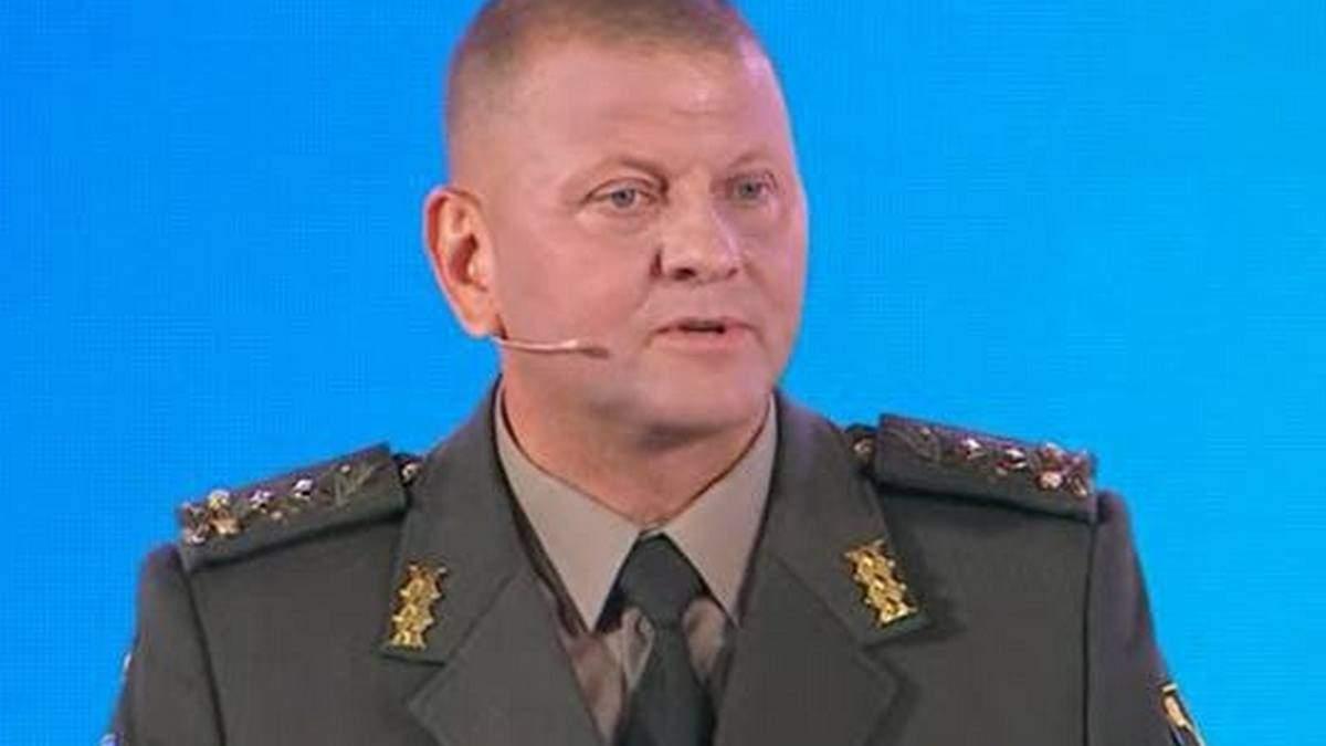 Це катастрофа, – Залужний обурений закладеною сумою в бюджеті на військових - Новини економіки України - Економіка
