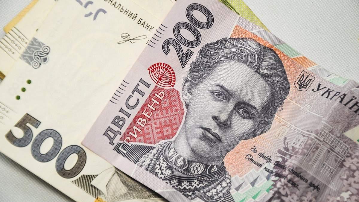 Госдолг Украины за месяц существенно сократился: о какой сумме идет речь - Новости экономики Украины - Экономика