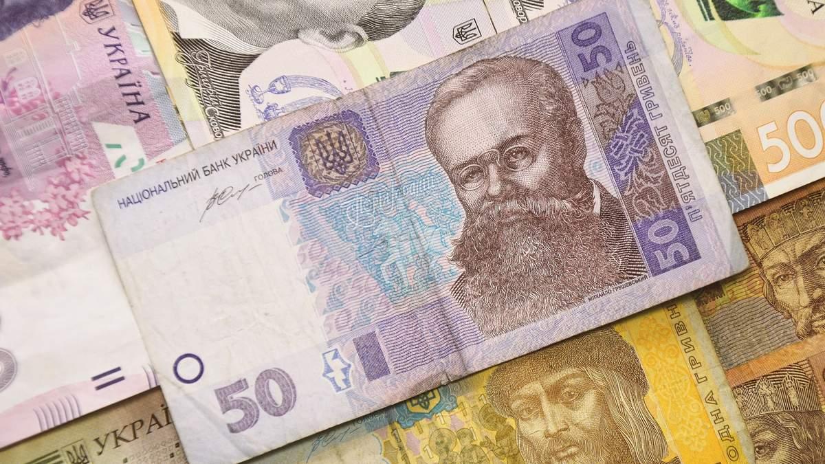 Доходы в проект госбюджета-2022 занижены на несколько миллиардов: данные Счетной палаты - Экономические новости Украины - Экономика