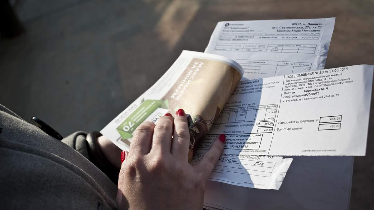 Підстав підвищувати тарифи нема і не буде, – уряд про суми у платіжках - Новини економіки України - Економіка