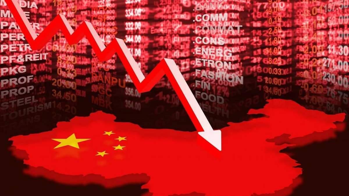 Goldman Sachs ухудшил экономический прогноз Китая: все из-за нехватки электроэнергии - Экономические новости Украины - Экономика