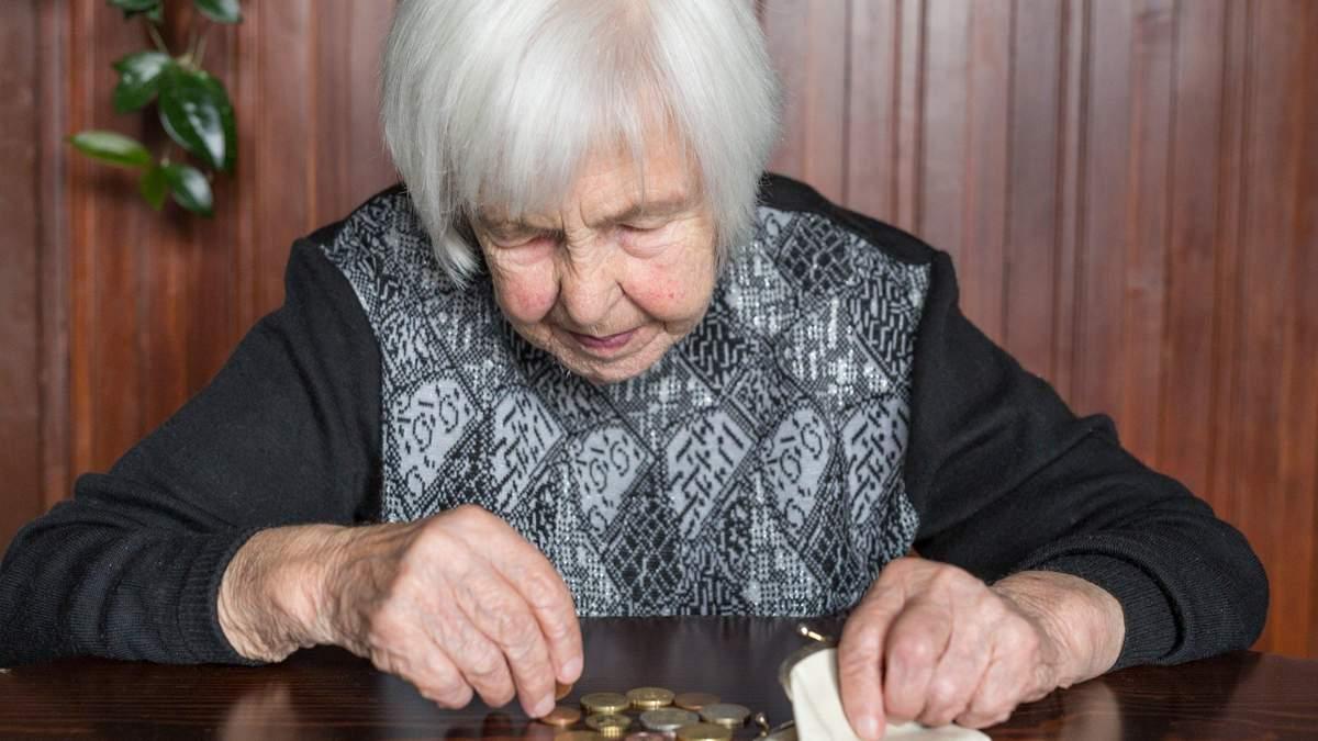 Думаю, с 2023 года, – Гетманцев о том, когда заработает накопительная пенсия в Украине
