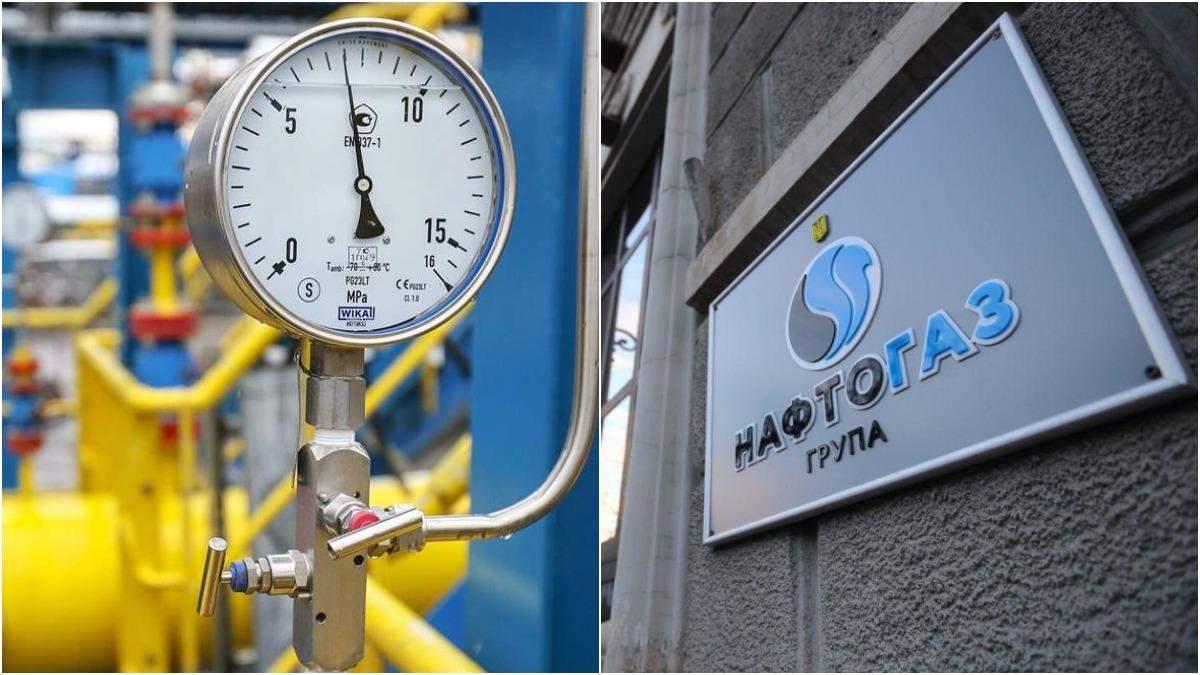 """В """"Нафтогазе"""" оценили потери Украины из-за соглашения Венгрии с """"Газпромом"""""""