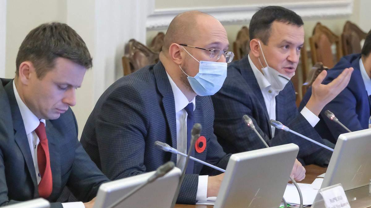 Кабмин провел вечернее заседание по тарифам, – министр финансов Марченко - Украина новости - Экономика
