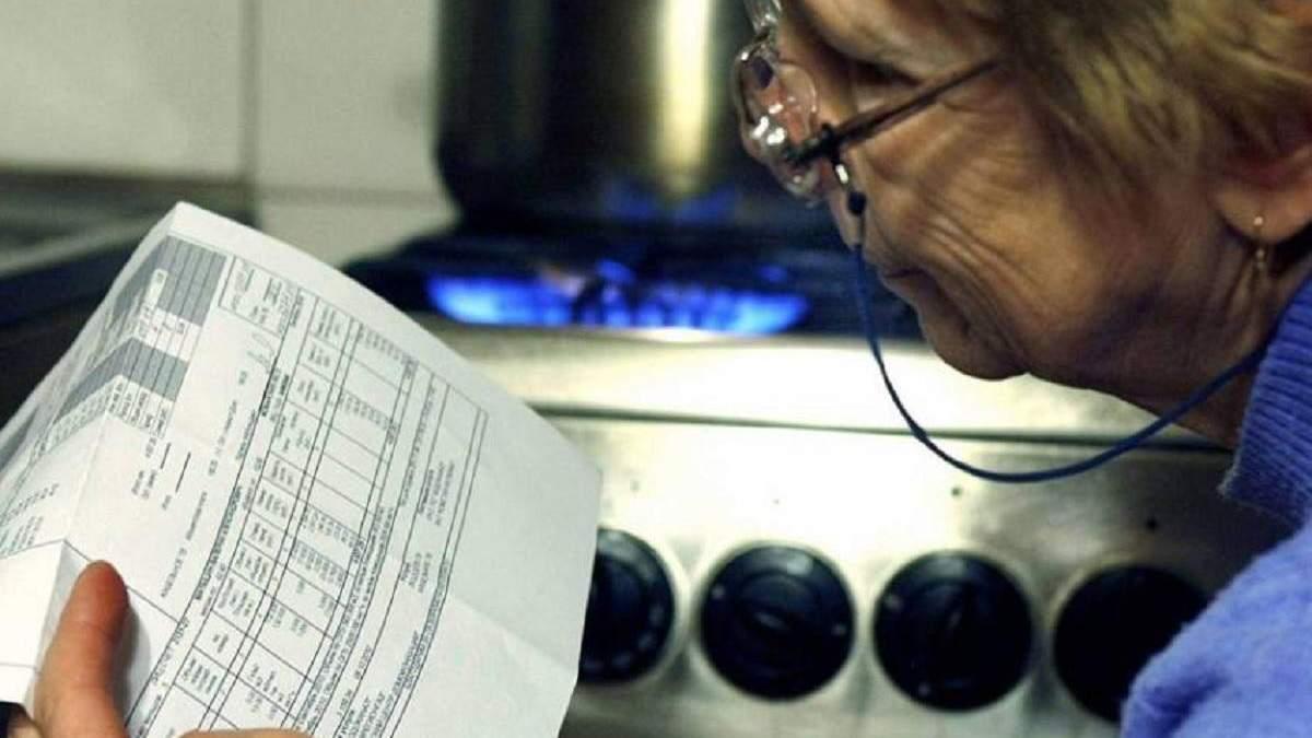 До кінця опалювального сезону тарифи на компослуги не підвищуватимуть, – Зеленський - Новини економіки України - Економіка