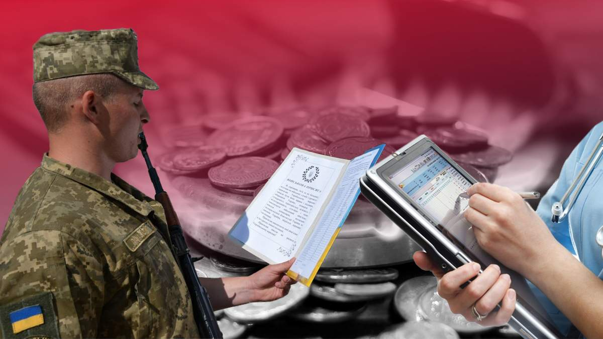 Що чекає у жовтні 2021 в Україні: всі важливі зміни та події