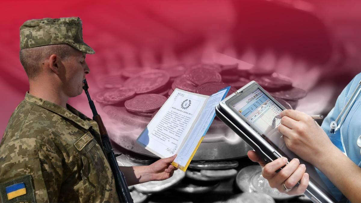 Что ждет в октябре 2021 в Украине: все важные изменения и события