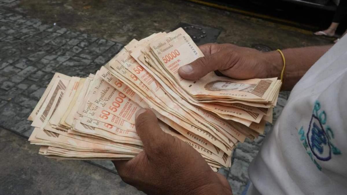 У валюті Венесуели стало на 6 нулів менше - Новини економіки України - Економіка