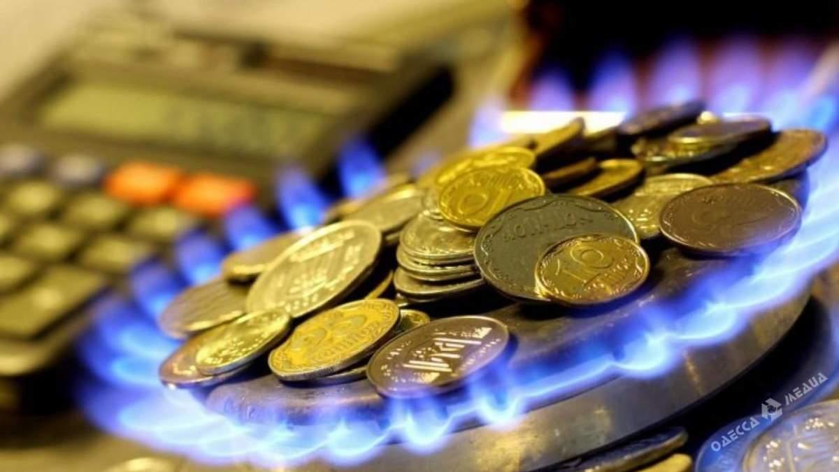 Тариф на жовтень 2021 на газ, Нафтогаз: ціна зросла на 4,56 гривні