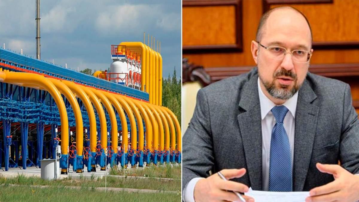 Украина будет настаивать на сохранении транзита на минимум 15 лет, – Шмыгаль