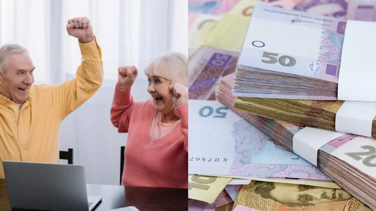 Додаткові 400 гривень для пенсіонерів щомісяця: кому доплачує держава - Економічні новини України - Економіка