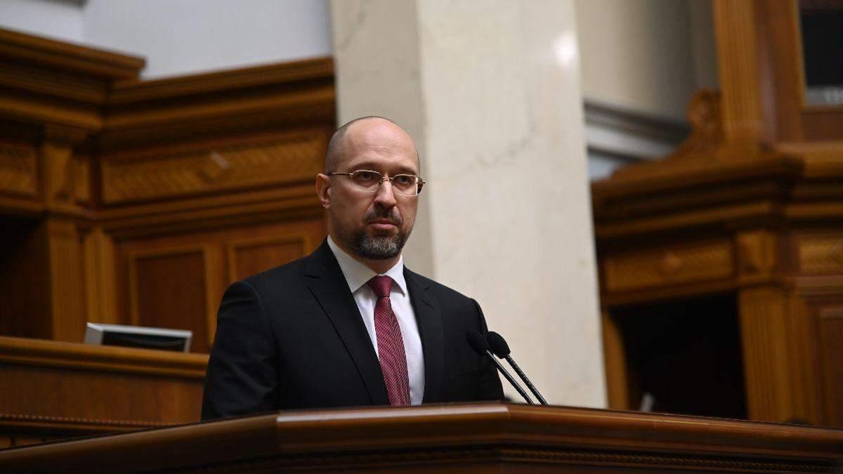 Украина и МВФ договорились о продлении программы stand-by, – Шмыгаль