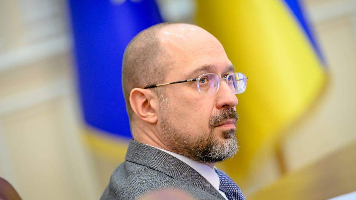Сколько задолжала Украина: Шмыгаль назвал сумму