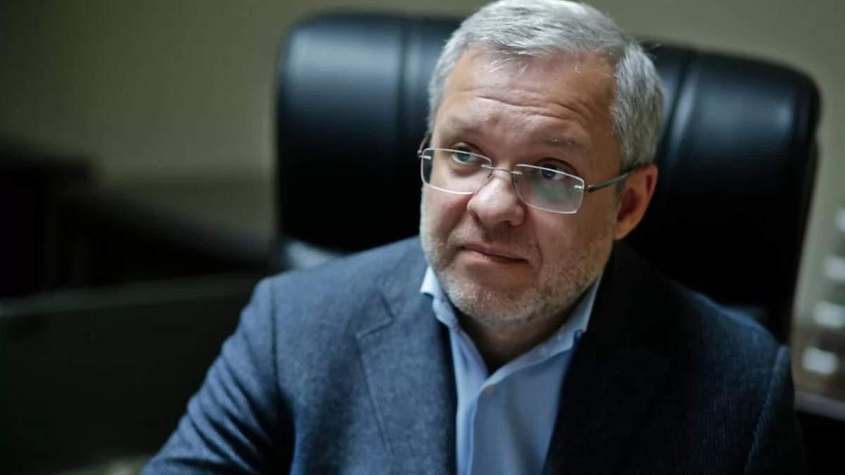 Україна постраждала від енергокризи в Європі, – Галущенко - Новини економіки України - Економіка