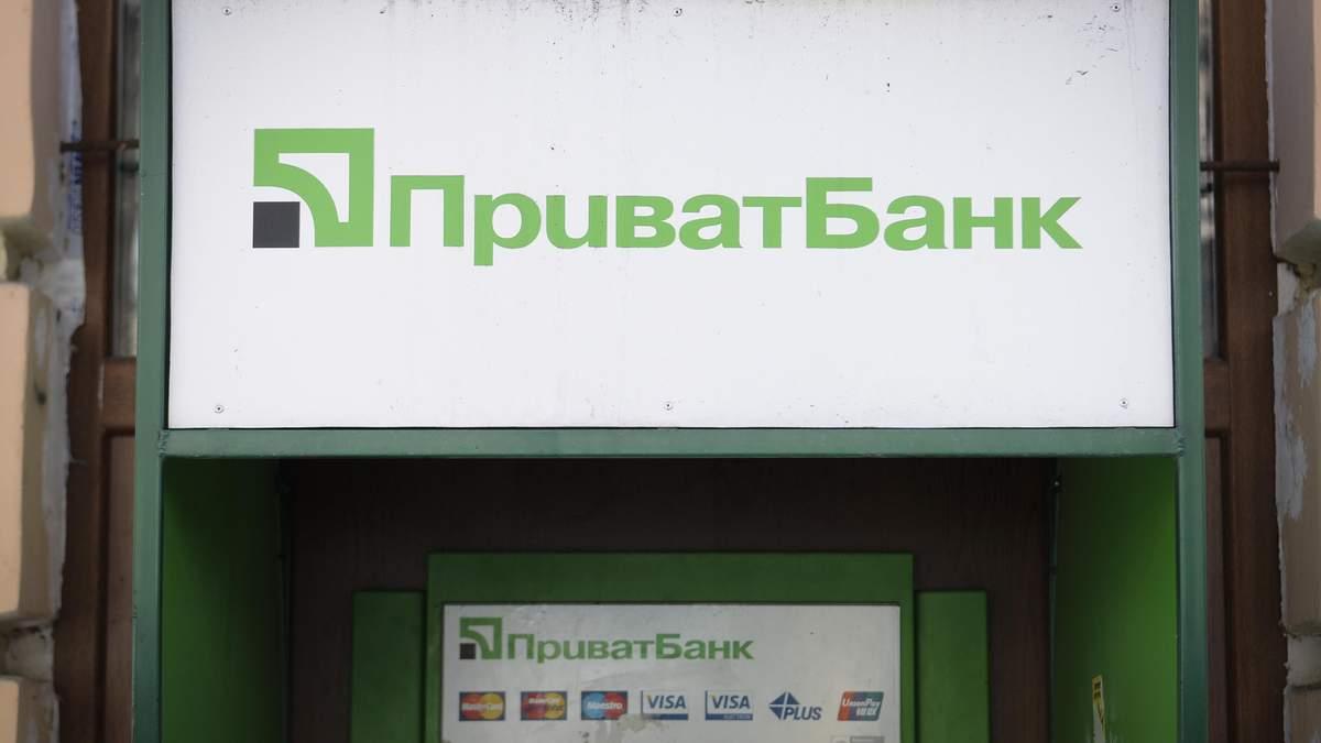 """У """"Приват24"""" стався збій: була затримка при проведенні платежів - новини Приватбанк - Економіка"""