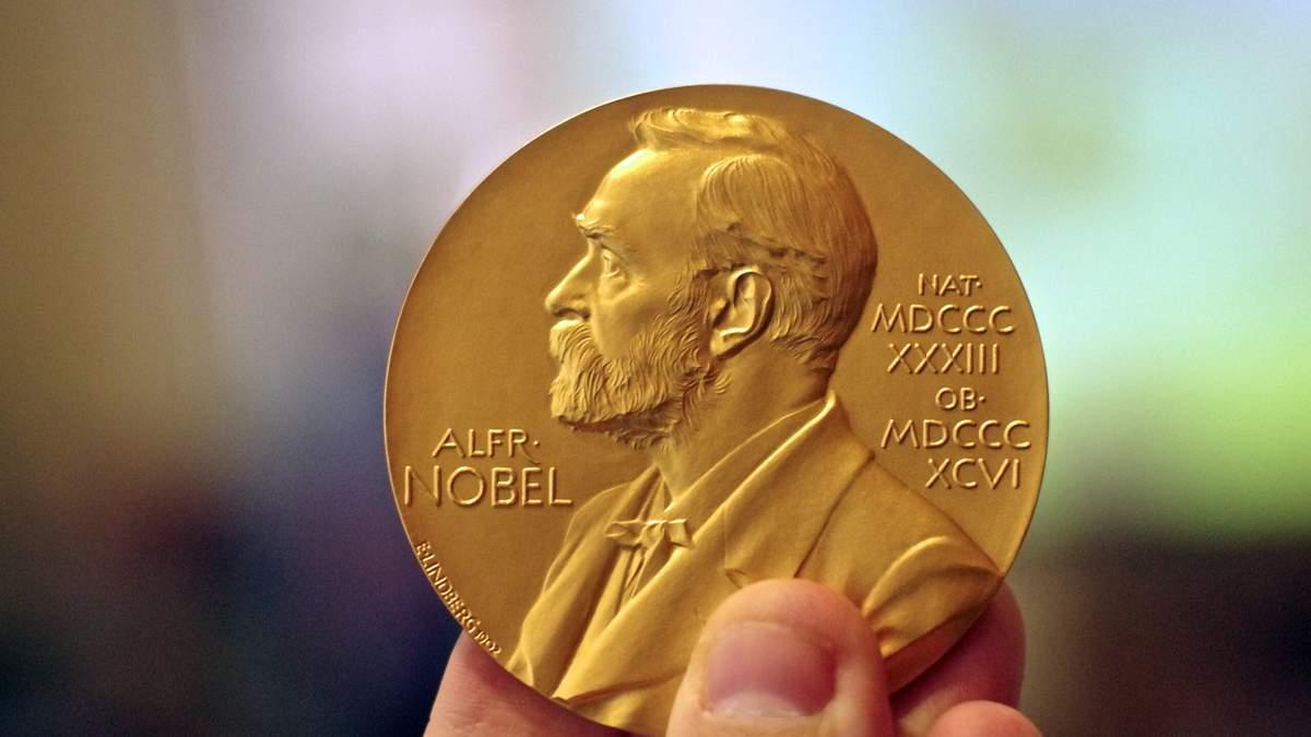 Нобелевская премия по экономике: кто стал ее лауреатами - Экономические новости Украины - Экономика