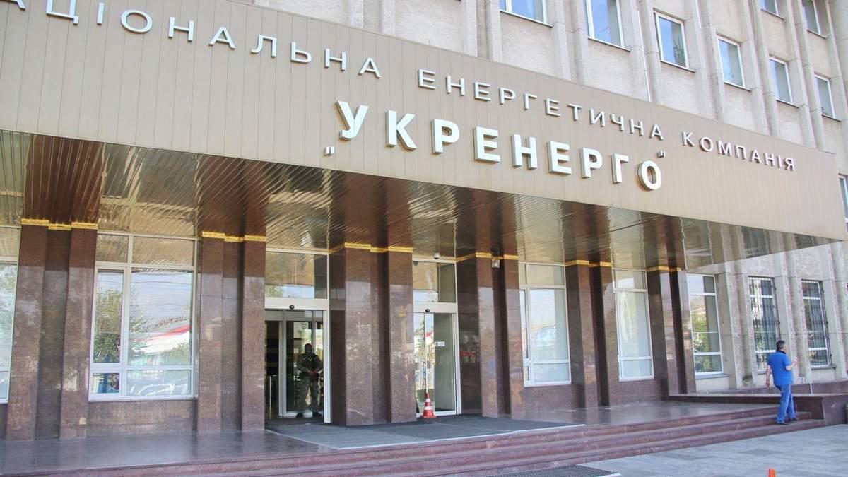 """""""Укренерго"""" погасить """"зелені борги"""" через випуск облігацій: про яку суму йдеться - Економічні новини України - Економіка"""
