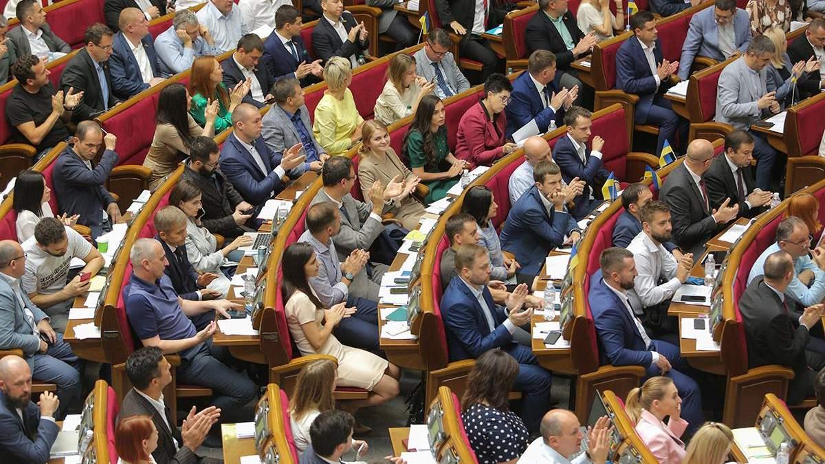 До проєкту держбюджету внесли понад 4 тисячі правок - Економіка