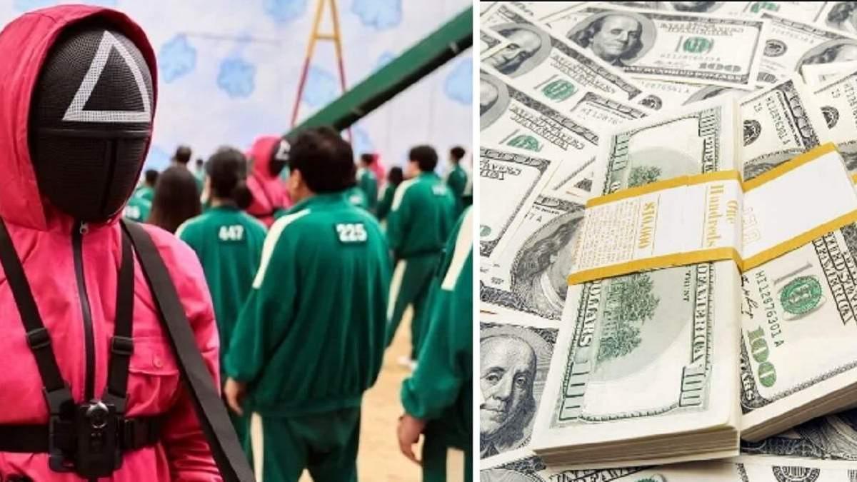 """""""Гра в кальмара"""" врятувала економіку Південної Кореї в час пандемії, – Bloomberg - Економічні новини України - Економіка"""