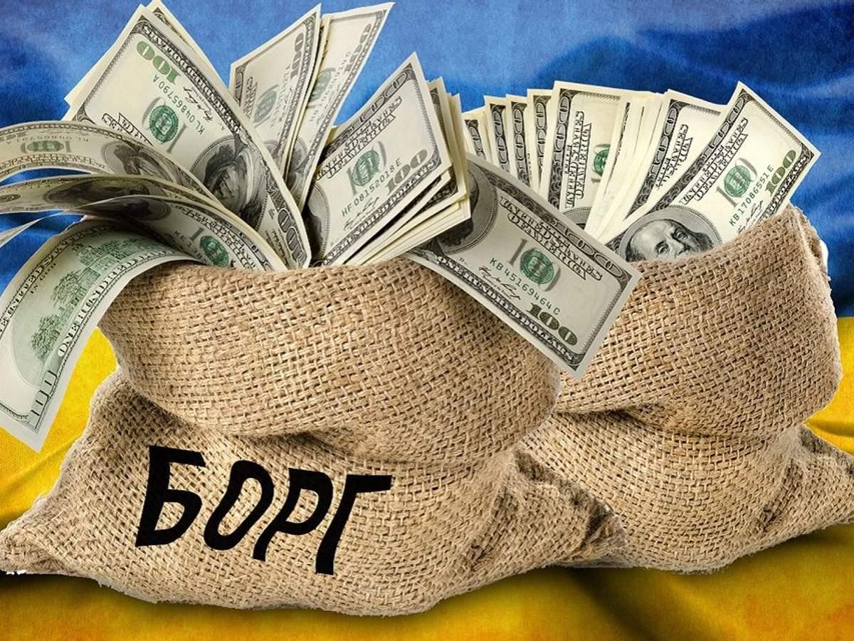 https://economy.24tv.ua/resources/photos/news/1200x900_DIR/202001/1257740.jpg?202012173135