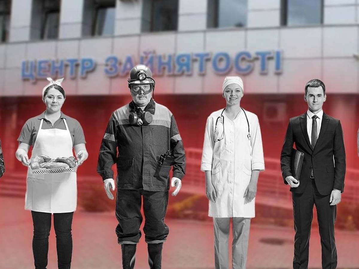 Сколько держат на бирже предпенсионного возраста пенсионный фонд личный кабинет чеченской республики