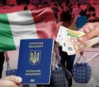 Соцвыплаты для украинцев в Италии в 2021: размер и условия получения