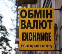 Як розпочнеться зима для гривні: прогноз курсу долара цього тижня